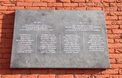 Piemonte: istituita la giornata in memoria delle Vittime dell'Heysel