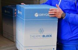 Vercelli: 1200 dosi di AstraZeneca alla Farmacia ospedaliera