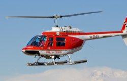 I Vigili del fuoco chiedono una nuova base per gli elicotteri