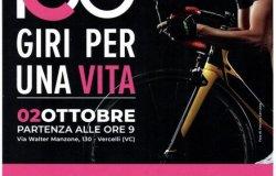 """Vercelli: """"Cento giri per una vita"""" in ricordo di Paolo Sala"""