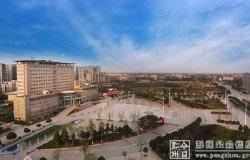 Vercelli: alunni della scuola Rosa Stampa premiati a Pengzhou
